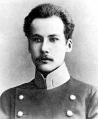 Андрей Белый -  Россия