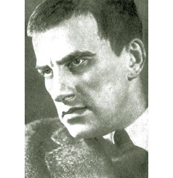 Владимир Маяковский - России