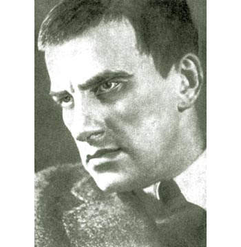 Владимир Маяковский - Хвои