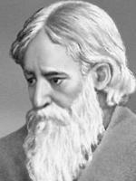 Рабиндранат Тагор -  Последняя поэма