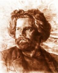 Максимилиан Волошин -  Майе